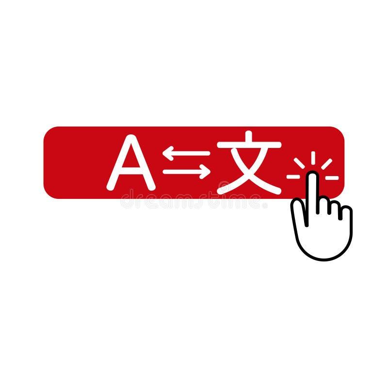 Vetor criativo do logotipo do ícone da tradução da língua estrangeira ilustração royalty free