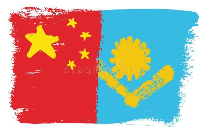 Vetor da bandeira de China & da bandeira de Cazaquistão pintado à mão com escova arredondada ilustração stock