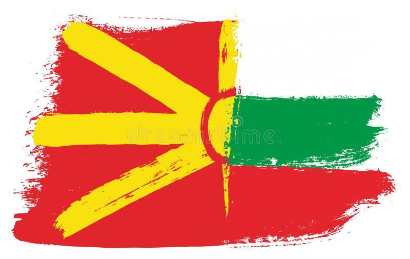 Vetor da bandeira de Macedônia & da bandeira de Bulgária pintado à mão com escova arredondada ilustração royalty free
