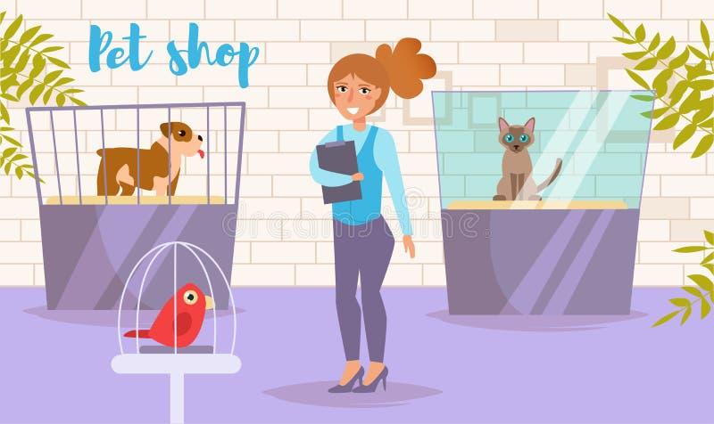 Vetor da loja de animais de estimação cartoon Arte isolada no fundo branco liso ilustração stock