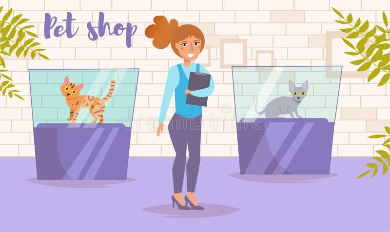 Vetor da loja de animais de estimação cartoon Arte isolada no fundo branco liso ilustração do vetor