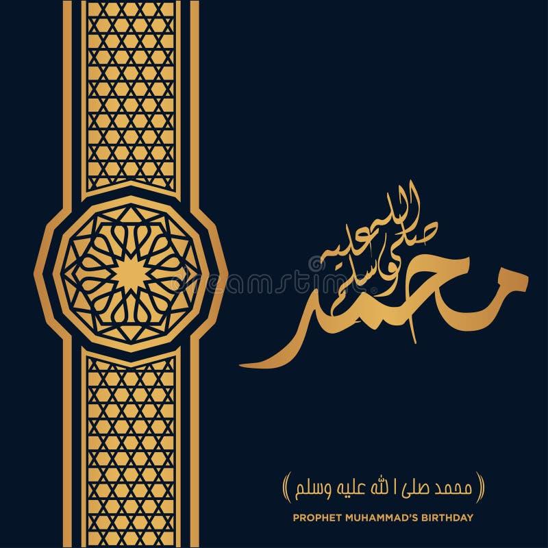 Vetor de Al Mawlid Al Nabawi Charif Projeto de cumprimento islâmico da ilustração Tipografia de Islmaic no azul e na cor do ouro ilustração royalty free