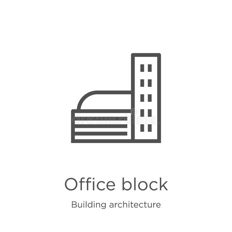 vetor do ícone do bloco de escritório da coleção da arquitetura da construção Linha fina ilustração do vetor do ícone do esboço d ilustração royalty free