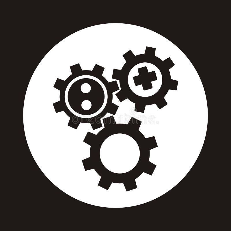 Vetor do ícone da engrenagem, projeto liso melhor ilustração do vetor