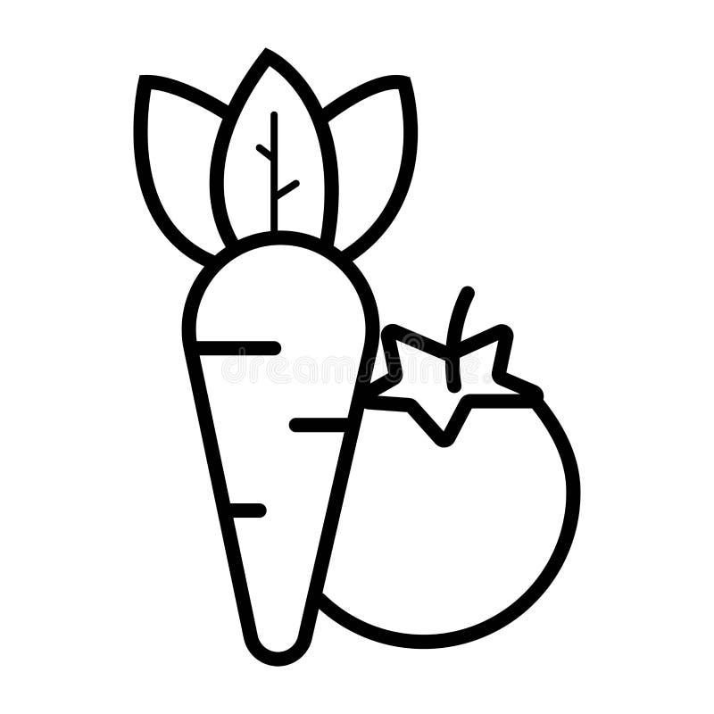 Vetor do ícone dos vegetais ilustração royalty free