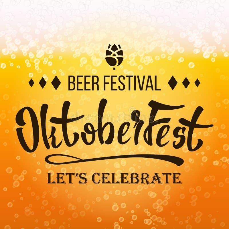 Vetor do festival da cerveja de Oktoberfest Feche acima da cerveja com espuma e bolhas Projeto moderno da celebração ilustração do vetor