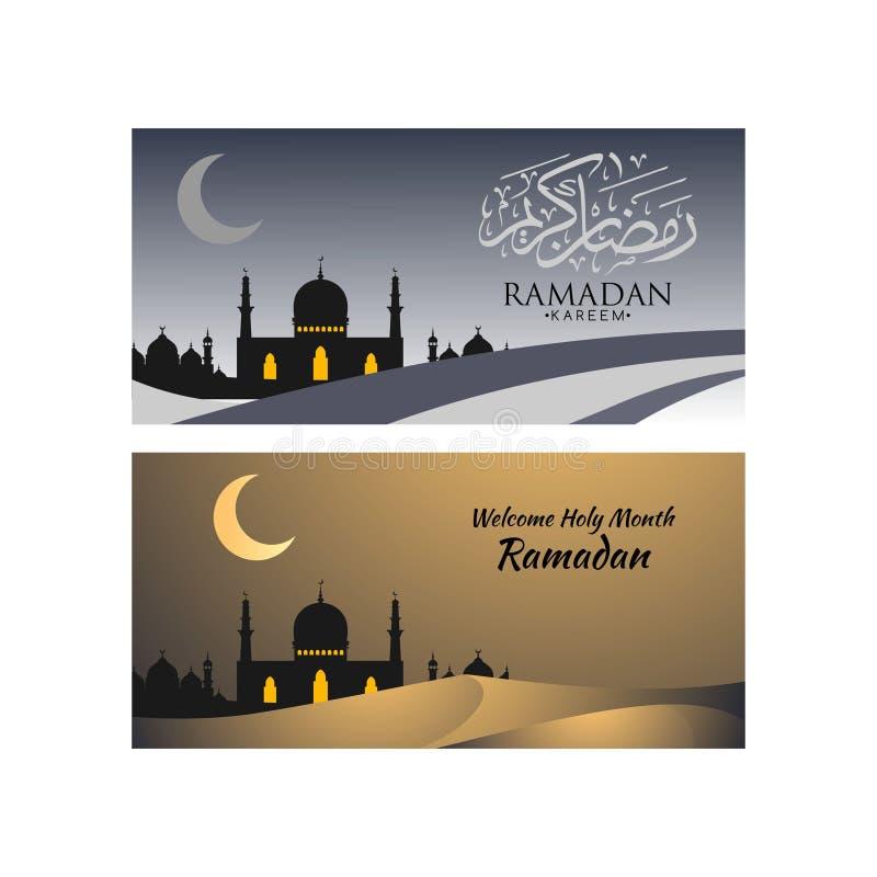 Vetor do fundo do kareem de ramadan da bandeira do Arabian e da lua ilustração royalty free