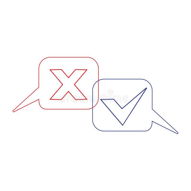 Vetor do símbolo da conversa do discurso do debate ilustração do vetor