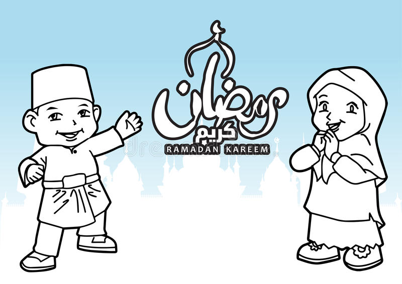 Vetor dos desenhos animados de Ramadan Kareem - ilustração do vetor ilustração do vetor