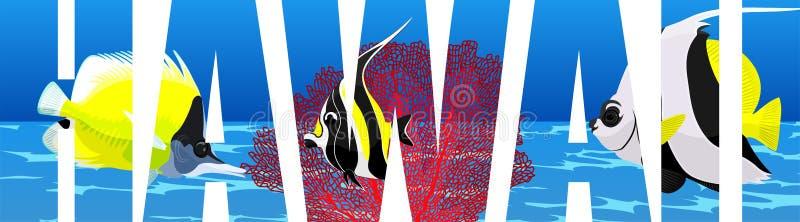 Vetor Havaí - palavra do estado americano com os peixes do oceano e do coral ilustração stock