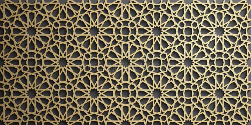 Vetor islâmico do ornamento, motiff persa elementos redondos islâmicos do teste padrão de 3d ramadan Ornamental circular geométri ilustração royalty free
