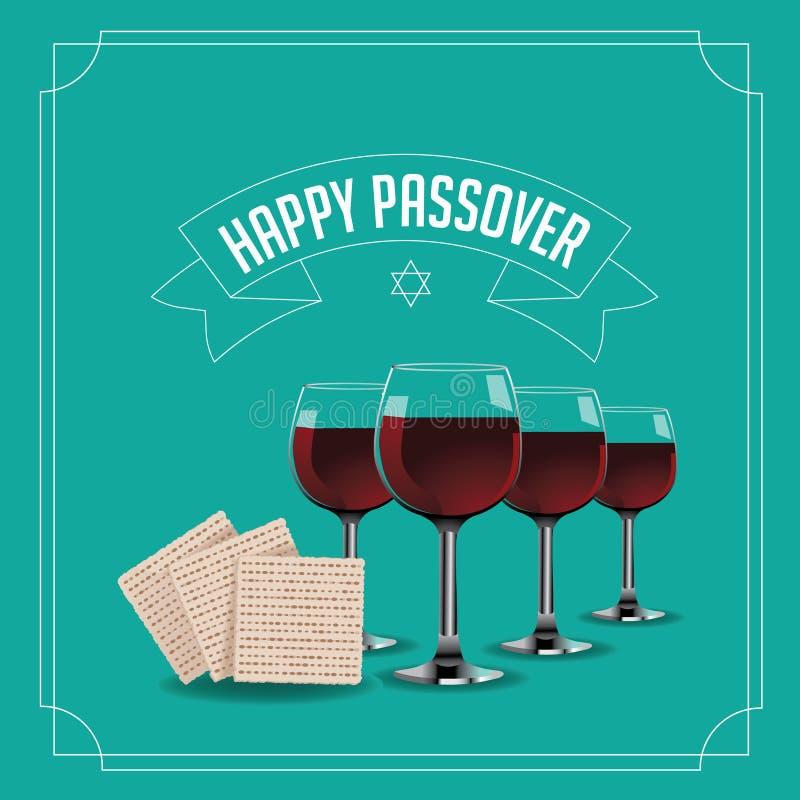Vetor tradicional do EPS 10 do matzoh e do vinho do projeto feliz da páscoa judaica ilustração do vetor