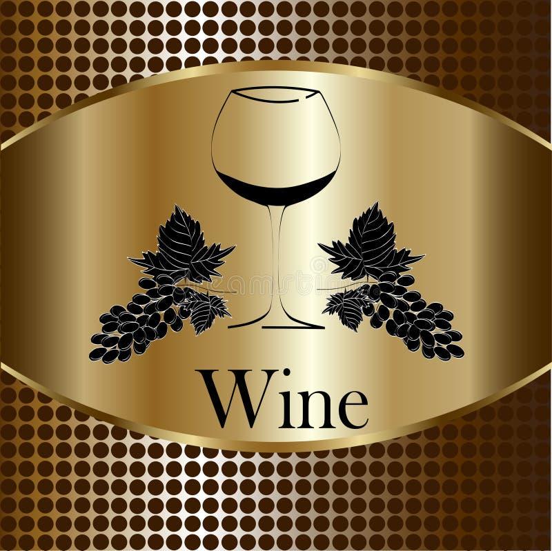 Vetro di vino illustrazione vettoriale