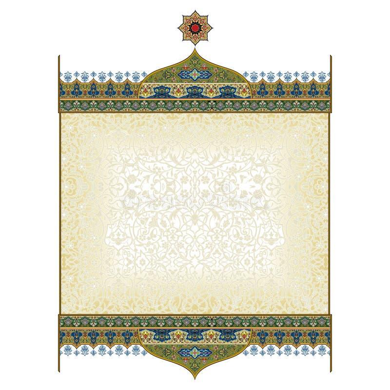Vettore dei confini del vecchio mondo - struttura piastrellata nello stile elegante decorativo della struttura delle foglie e dei illustrazione vettoriale