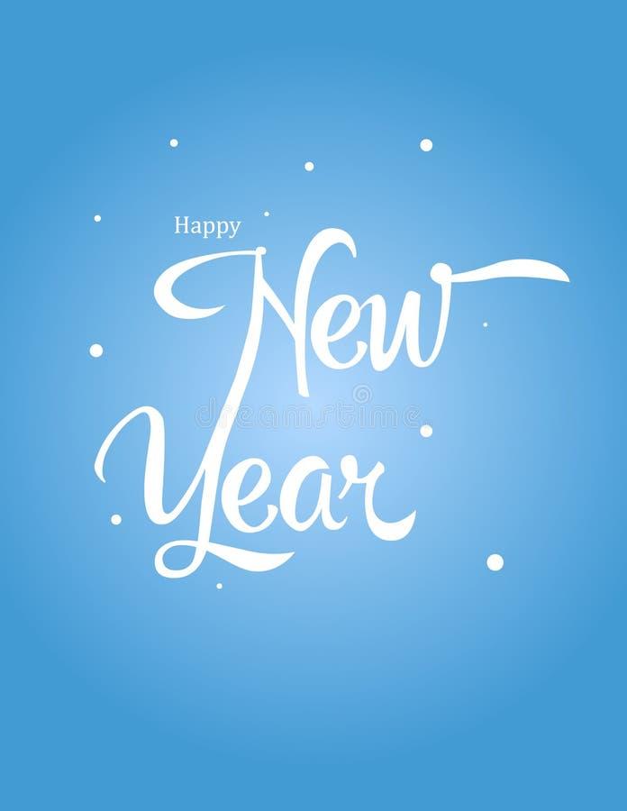 Vettore di nuovo anno felice illustrazione vettoriale