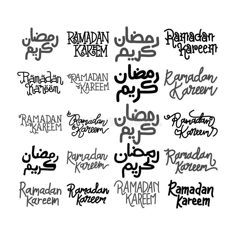 Vettore di Ramadan Kareem Text Handwritten Set Template illustrazione di stock
