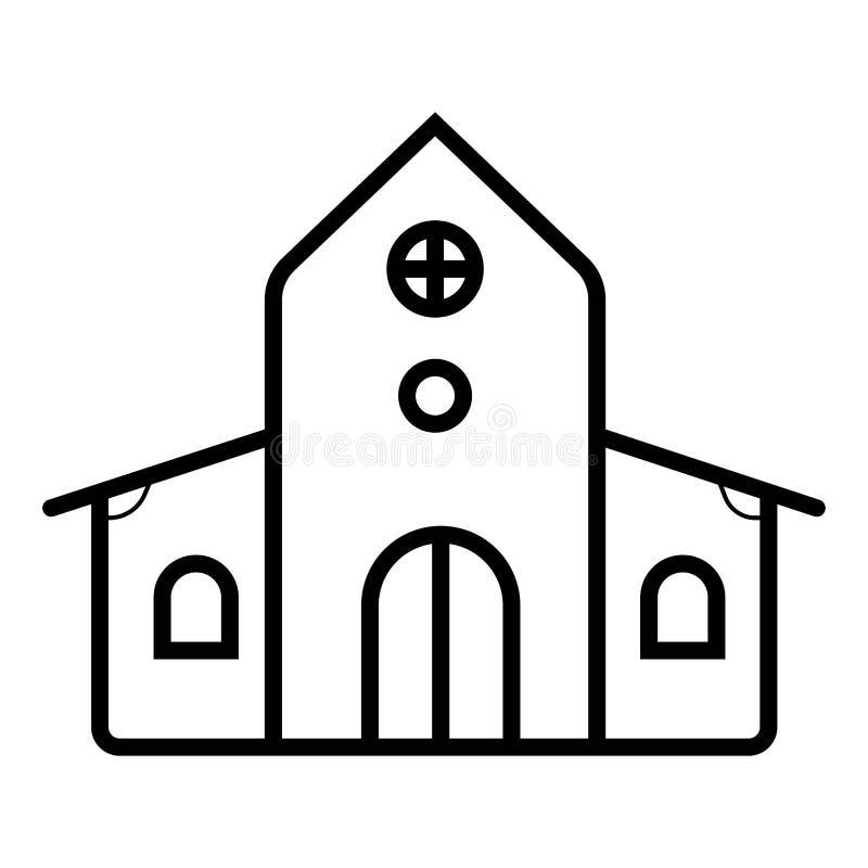 Vettore domestico dell'icona illustrazione di stock