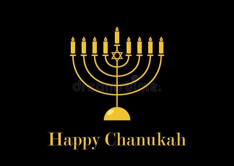 Vettore dorato del candeliere di hanukkah felice illustrazione di stock