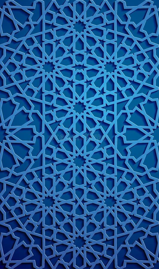 Vettore islamico dell'ornamento, motiff persiano elementi rotondi islamici del modello di 3d il Ramadan Ornamentale circolare geo illustrazione di stock