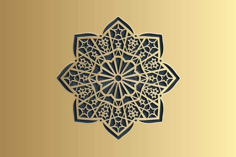 Vettore islamico dell'ornamento, motiff persiano Elementi rotondi islamici del modello del Ramadan Arabo ornamentale circolare ge illustrazione vettoriale