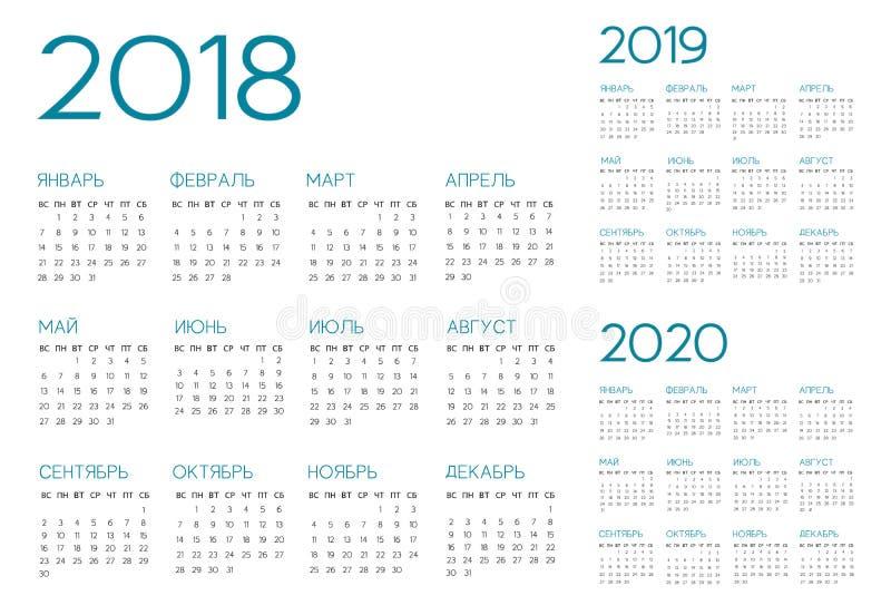Vettore russo del calendario 2018-2019-2020 illustrazione di stock