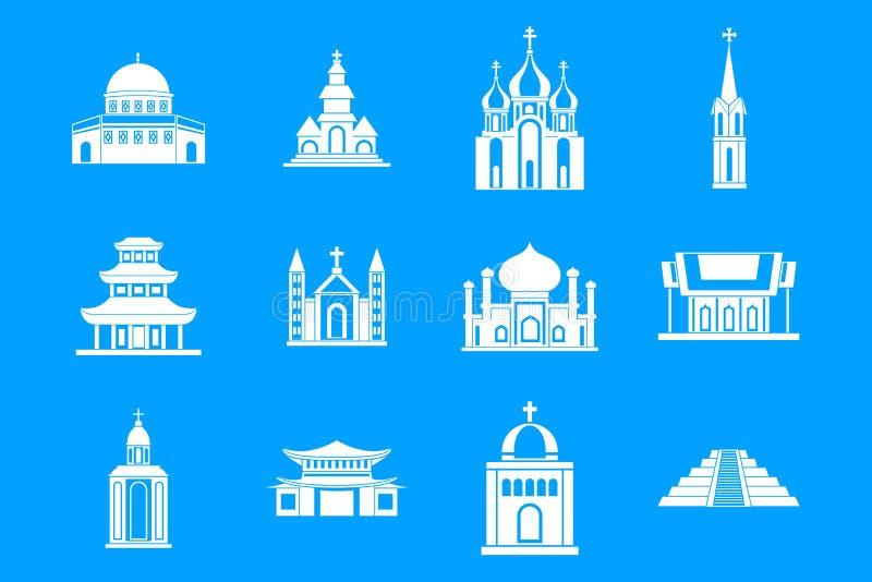 Vettore stabilito del blu dell'icona del tempio illustrazione di stock