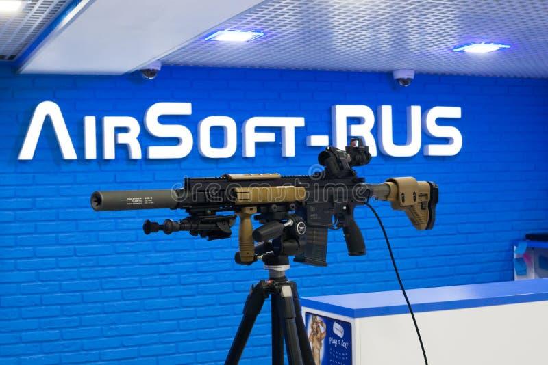 VFC-Ordeverstoorder & het Geweer van de Eliteairsoft AEG van Koch HK417 stock foto