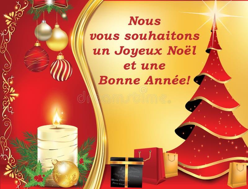 Vi önskar dig glad jul och ett lyckligt nytt år! - klassiskt franskt hälsa kort royaltyfri illustrationer