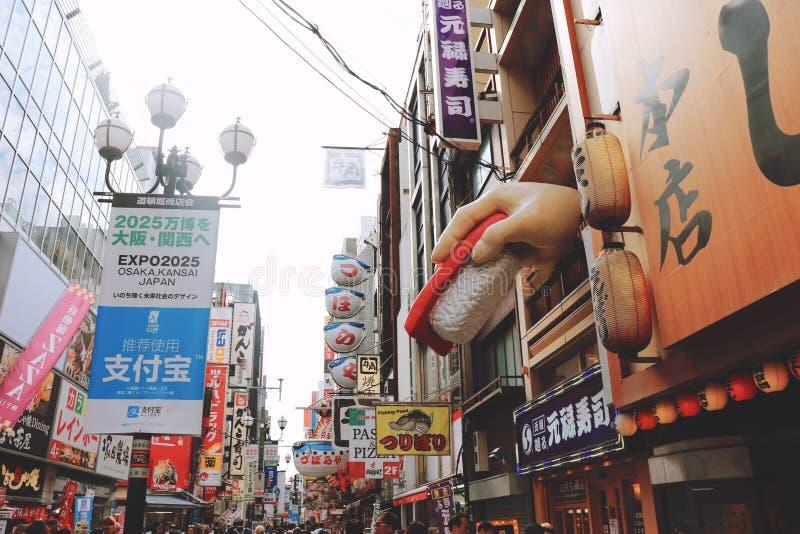 Via del Giappone immagine stock