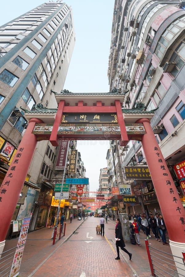 Via del tempio in Hong Kong fotografia stock