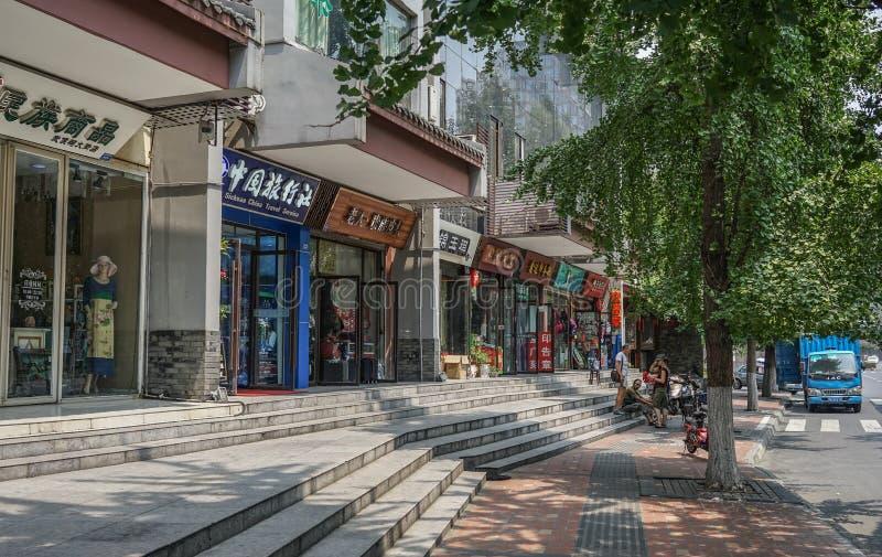Via di Chengdu, Cina fotografia stock libera da diritti