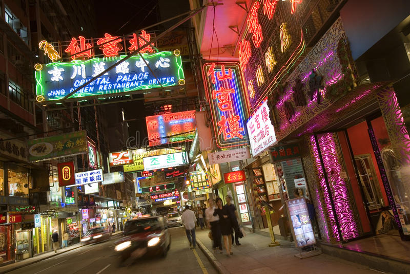 Via di Hong Kong - Kowloon immagini stock
