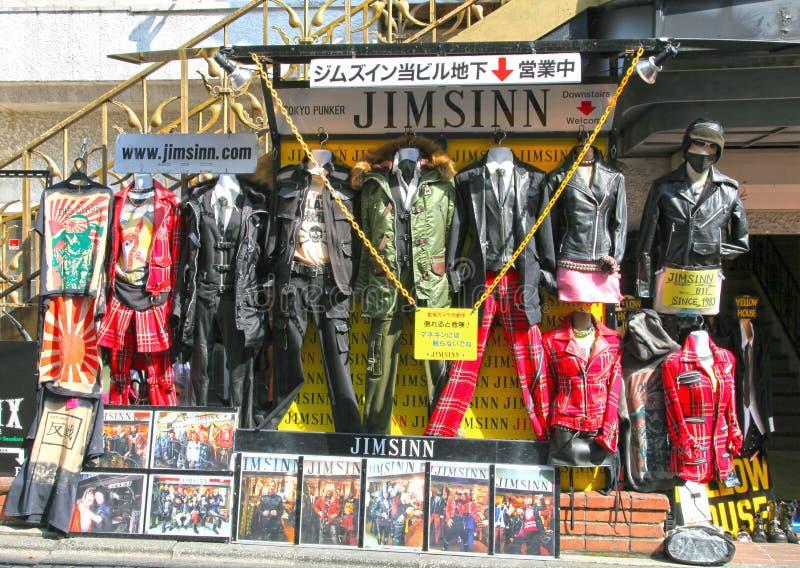 Via di Takeshita in Harajuku, Tokyo, Giappone immagini stock libere da diritti