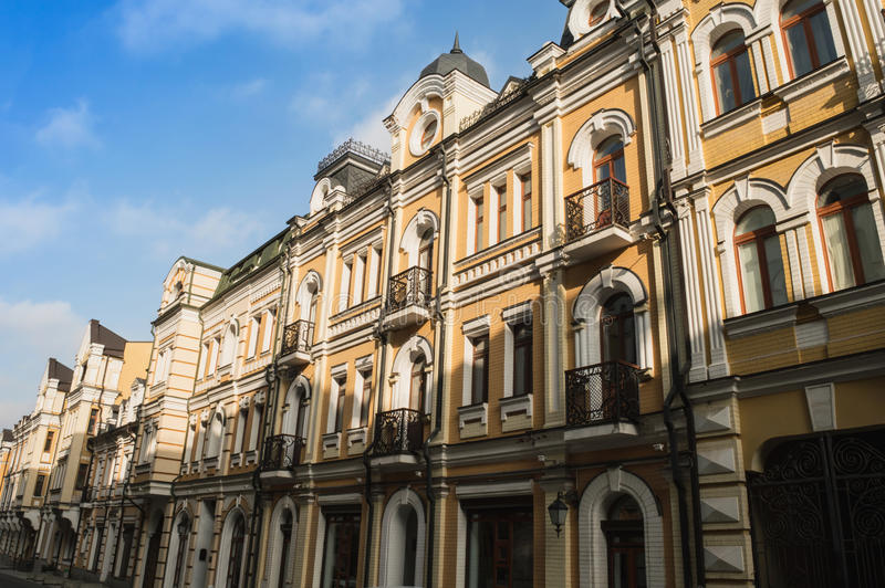 Via di Vozdvyzhenska, Kyiv immagine stock libera da diritti