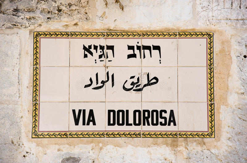 Via Dolorosa. Street sign Via Dolorosa in the old city of Jerusalem royalty free stock photography