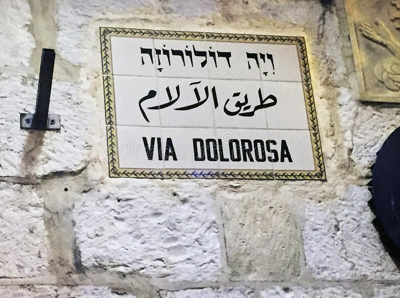 Via Dolorosa street Sign in the old city of Jerusalem in Israel royalty free stock photos