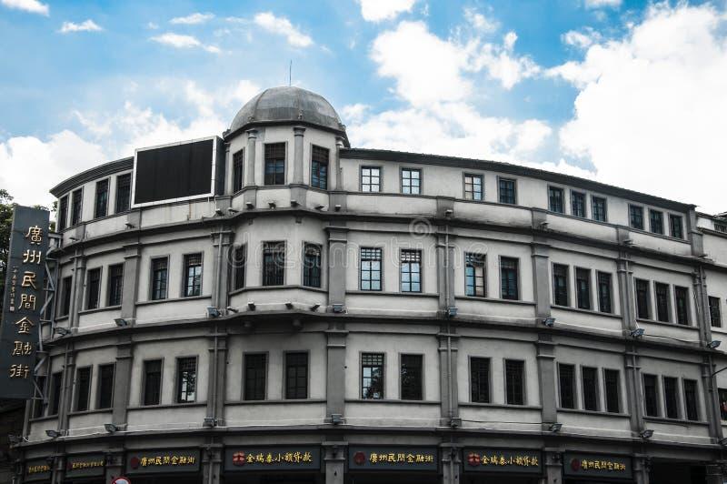 via finanziaria nella città di Guangzhou fotografia stock