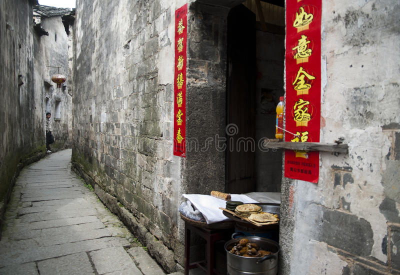 Via in Hongcun (Cina) immagini stock libere da diritti