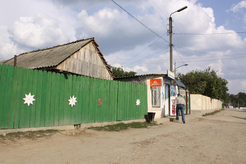 Via in piccolo villaggio in Moldavia immagine stock libera da diritti