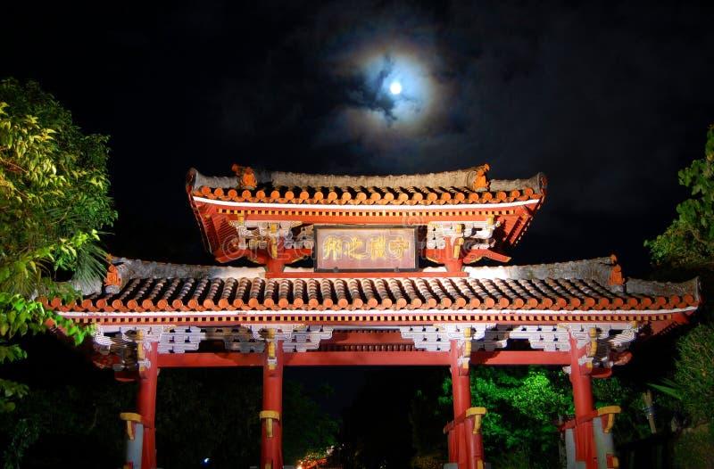 Via principal do castelo de Shuri fotos de stock
