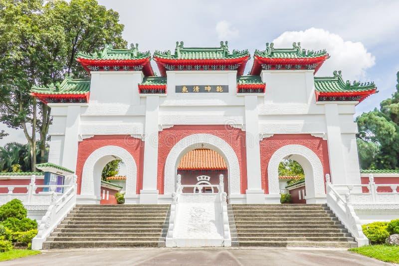 Via principal do jardim de China situada em Singapura foto de stock