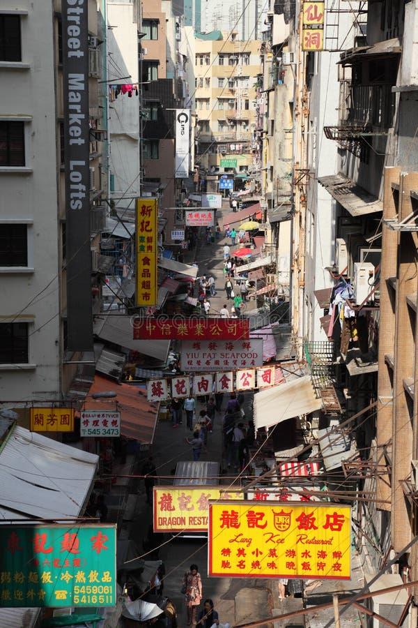 Via stretta a Hong Kong immagine stock