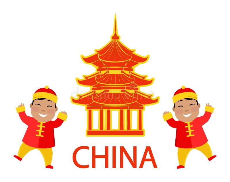 A viagem chinesa e as crianças de China ajustaram o vetor ilustração do vetor