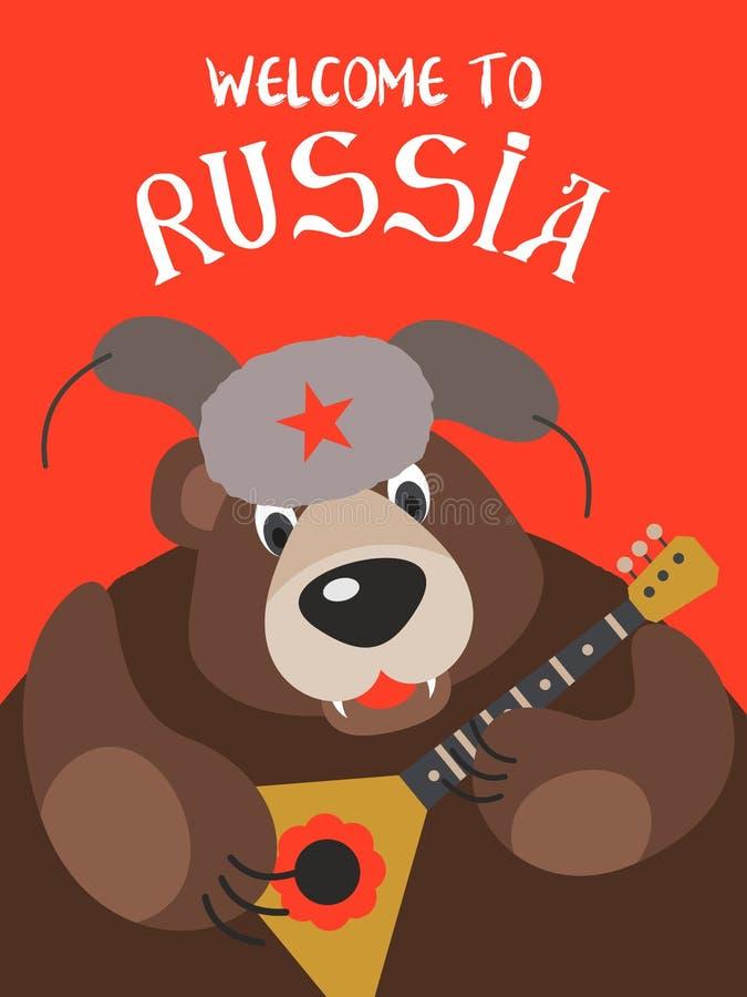 Viaggiando in Russia Benvenuto in Russia Illustrazione di vettore illustrazione di stock