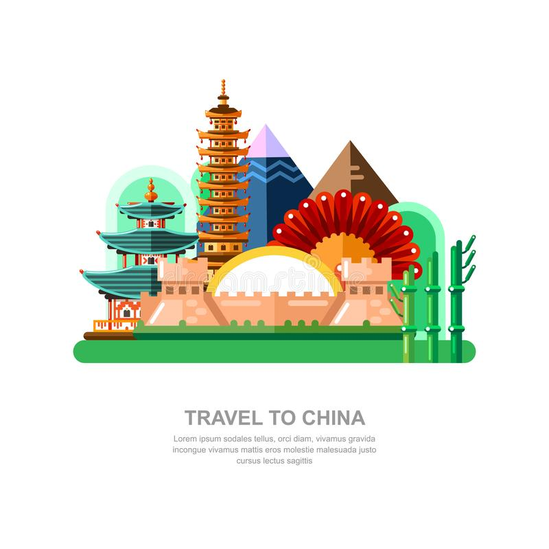 Viaje al ejemplo plano del vector de China Pared china y otros símbolos nacionales, iconos de las señales y elementos del diseño ilustración del vector