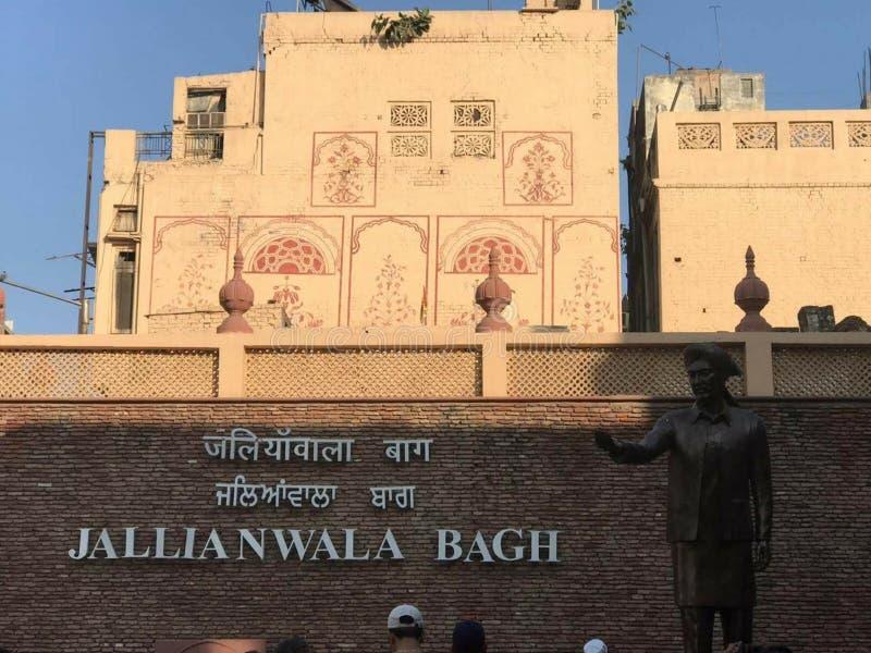 Viaje de Amritsar con entrenar a amigos fotografía de archivo