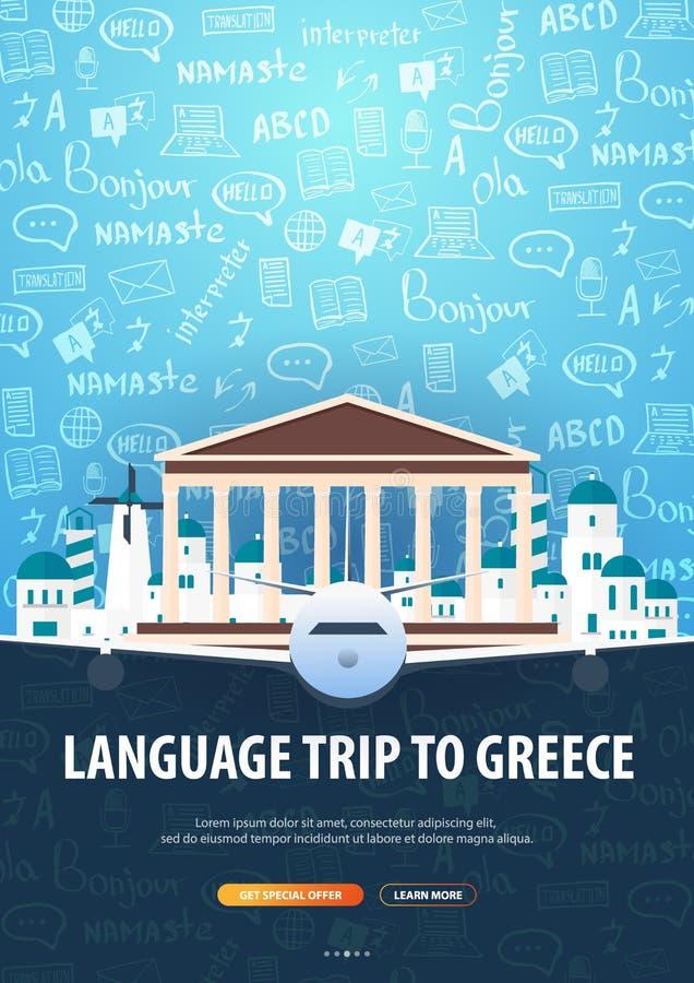 Viaje de la lengua, viaje, viaje a Grecia Aprendizaje de idiomas Ejemplo del vector con los elementos del garabato del mano-drena libre illustration