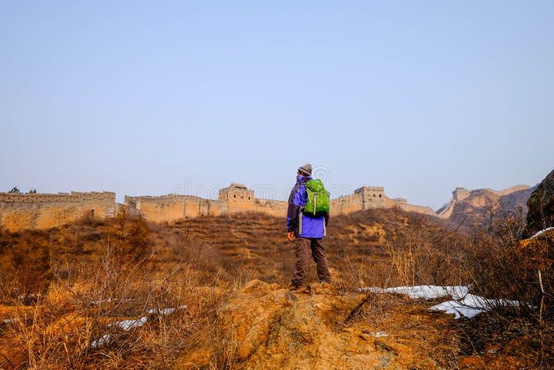 Viaje en la Gran Muralla de China foto de archivo libre de regalías