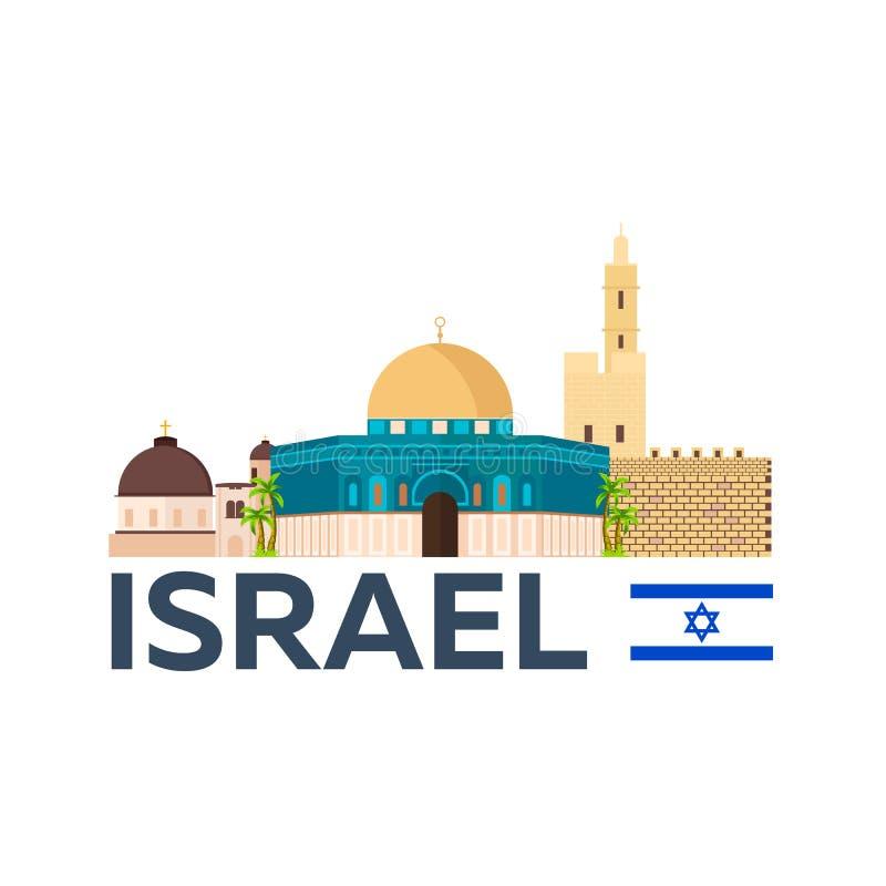 Viaje horizonte del cartel a Israel, Jerusalén Pared que se lamenta Ilustración del vector ilustración del vector