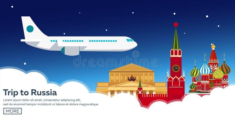 Viaje a Rusia, Moscú Turismo Ejemplo que viaja Diseño plano moderno Viaje en aeroplano, vacaciones, aventura, viaje ilustración del vector